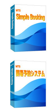 MTS Simple Booking